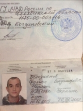 Есть документ. Ополченцу ДНР, перебравшемуся в Магнитку, предоставили временное убежище в РФ