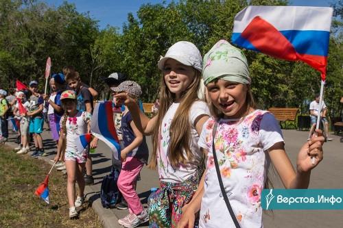 «Спасибо, что вы к нам забежали». Магнитогорск приветствовал участников международной акции «Бег Мира»