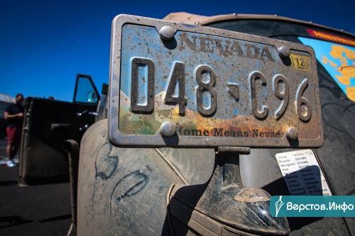 Самому старому автомобилю – 112 лет! В Магнитогорске остановились участники ретро-ралли «Пекин – Париж»