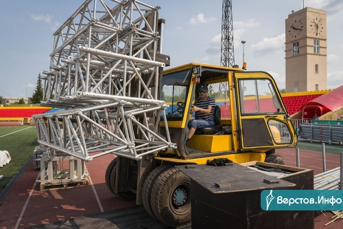 Пока привезли 60 тонн оборудования. Компания-организатор юбилея города пытается держать сюжет в секрете, но кое-что мы узнали