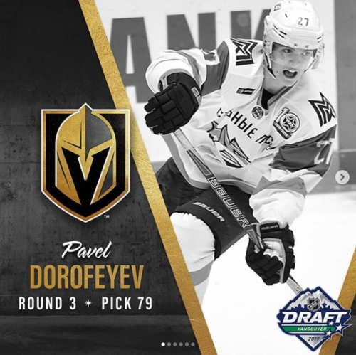 На Драфте новичков НХЛ Магнитку представляли два игрока. Их выбрали «Вегас» и «Сан-Хосе»