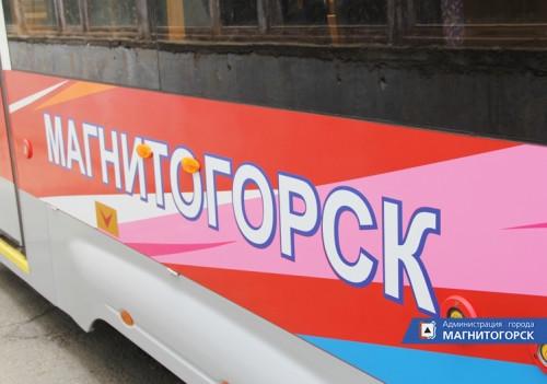 Встречайте новичков! На транспортные линии Магнитогорска вышли новые трамваи