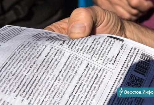 Опять выборы, опять скандал. В ГСК «Металлург – 3» третий год не могут определиться с председателем