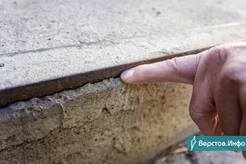 «Эффект Портоса». Магнитогорский урбанист выступает за защиту архитектурной среды родного города