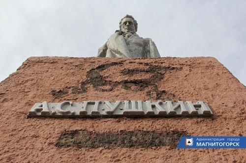 Ему в этом году исполнилось 70 лет. На левом берегу отреставрировали памятник Пушкину