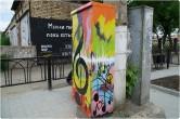 Подарок к юбилею города. Магнитогорский художник разрисовал 40 уличных электрошкафов за две недели
