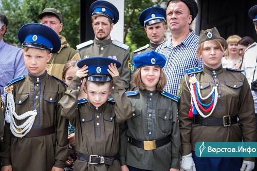 Любо, братцы! Главе города вручили нагрудный знак «За заслуги перед казачеством»