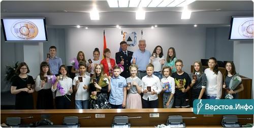 Не только права, но и обязанности. Подросткам Магнитогорска рассказали, как ценить и беречь паспорт