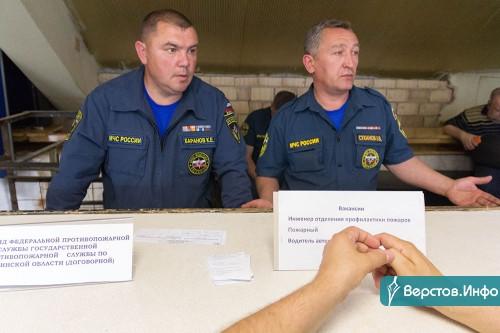 От 50-ти и старше. Работодателям Магнитогорска готовы помочь в обучении персонала