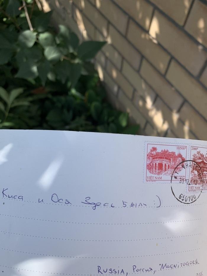 Открытки из вьетнама в россию, заполнения открытки английском