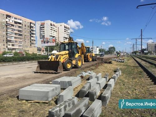 В Магнитогорске в рамках нацпроекта отремонтируют 16 участков дорог. Один из них – на улице Советской