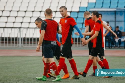 Выглядели достойно. Магнитогорские футболисты сыграли с «молодёжкой» ФК «Оренбург»
