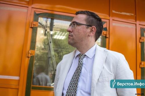 На одной волне. Власти Магнитогорска нашли общий язык с предпринимателями по поводу фасадов