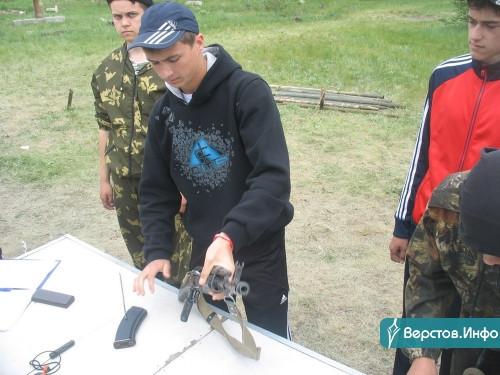 Застава, в ружьё! Новый набор в магнитогорский военно-спортивный лагерь уже начался