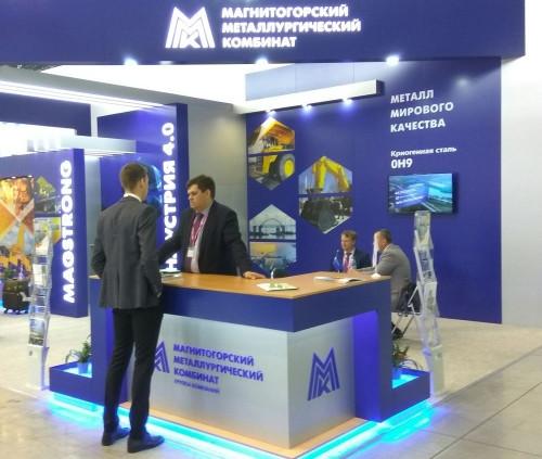 «Сделано в России». ММК признан лучшим уральским экспортером в сфере высокотехнологичной продукции