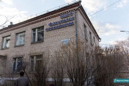 На 230 и 290 мест. В Магнитогорске к 2021 году будут построены два новых больших детских сада