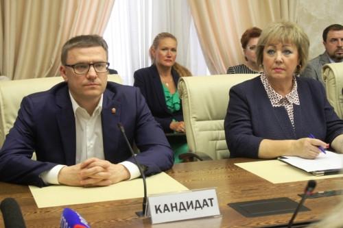 Первый пошёл! Алексей Текслер получил статус зарегистрированного кандидата в губернаторы