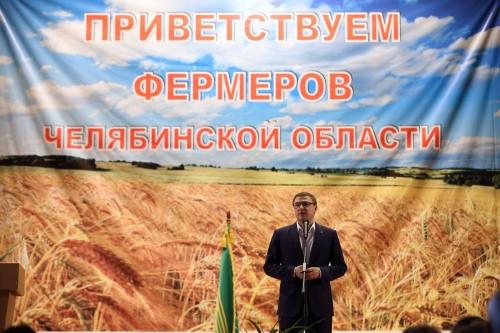 Южноуральские фермеры-новички получили финансовую поддержку от региона. Среди них представители Верхнеуральского и Агаповского районов