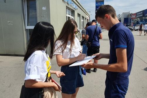 «Нас готовы поддержать». В Магнитогорске активисты собрали более 250 подписей за создание хосписа