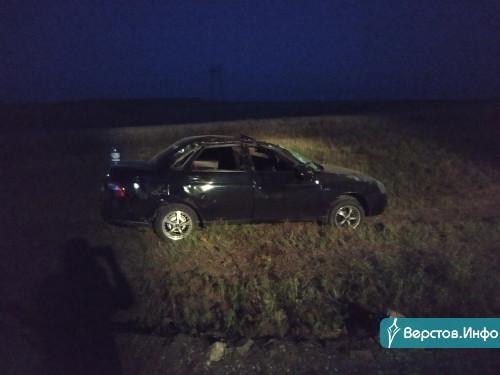 Чудом остались живы. Семейная пара из Магнитогорска ищет свидетелей дорожного происшествия