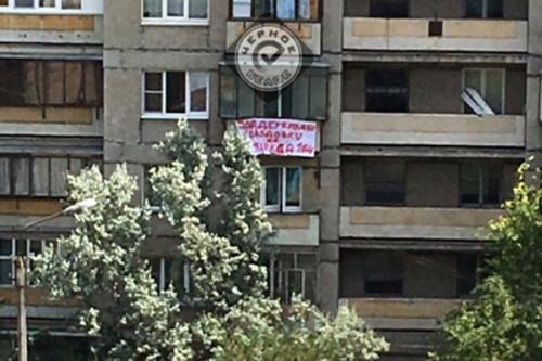 Похоже на шантаж. В Магнитогорске появились еще два баннера в поддержку голодовки жительницы дома № 164 на К. Маркса