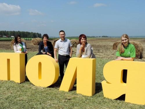 В основном на сельхозтехнику. Фермеры УрФО на «Дне поля» подали заявки на 100 млн рублей