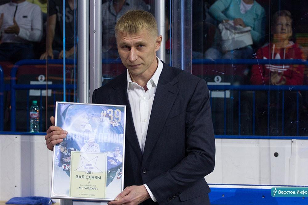 НаМемориале Ивана Ромазана «Сибирь» проиграла «Трактору»