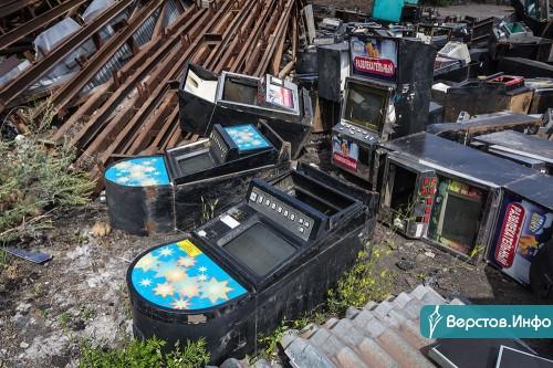 Теперь не поиграешь. В Магнитогорске бульдозер раздавил несколько сотен игровых автоматов