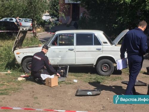Владелец авто успел только открыть дверь. Утром в Магнитогорске взорвался автомобиль