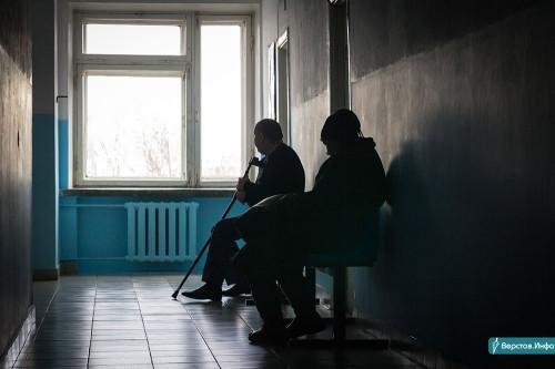 Держимся. В Магнитогорске удаётся отстаивать поликлиники и привлекать столичных врачей