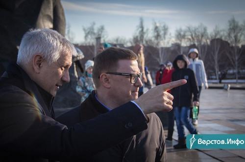 Будет чаще бывать в Челябинске! Текслер назначил главу Магнитогорска Бердникова своим заместителем