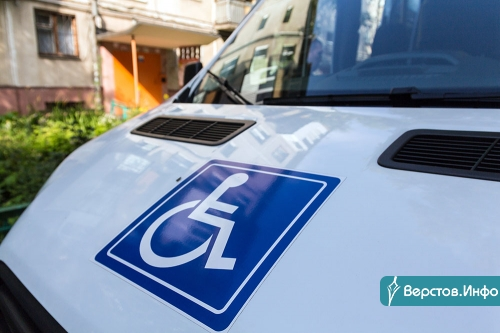 С итальянским подъемным механизмом. В реабилитационный центр магнитогорских инвалидов теперь будут возить на новеньком «Форде»