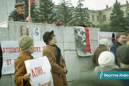 Организатор многочисленных митингов и штурма магнитогорской мэрии. Ушла из жизни Зоя Пронина