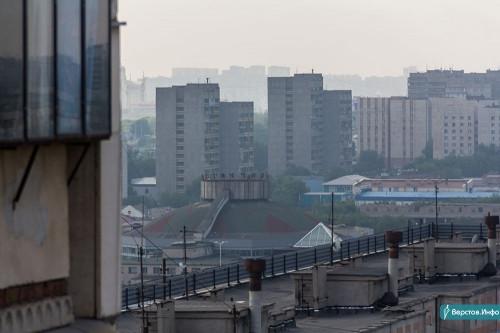 Смог накрыл Южный Урал. Дымка над Магниткой сохранится до понедельника