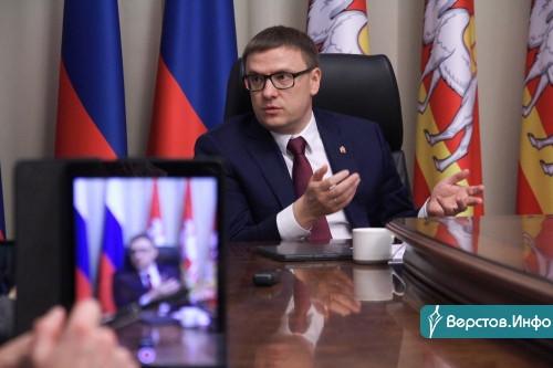 Около часа – только про Магнитку. Текслер встретился с журналистами из «второй столицы Южного Урала»