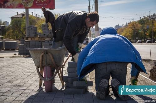 Еще больше плитки! Власти города собираются замостить газоны и вдоль проспекта Ленина