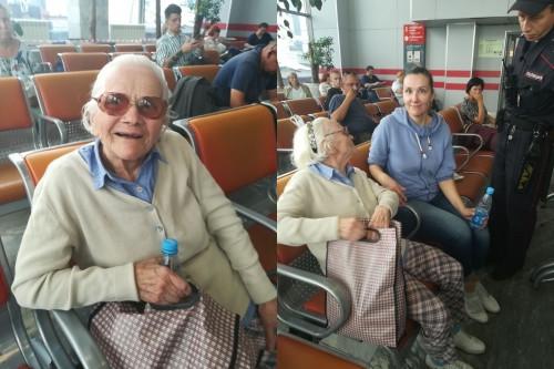 Уехала на поезде. 83-летнюю пенсионерку, пропавшую в Магнитке, нашли в Москве