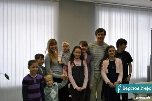 Лучшая, многодетная, магнитогорская. Семья Рахманиных одержала победу на всероссийском конкурсе