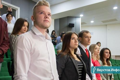Там – один, тут не один. Вице-мэр уговаривал молодежь не уезжать из Магнитогорска