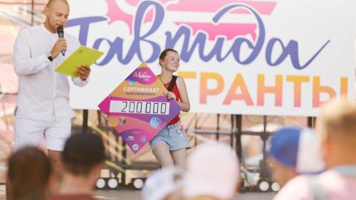 200 тысяч рублей на реализацию идеи. Студентка из Магнитогорска стала победителем грантового конкурса