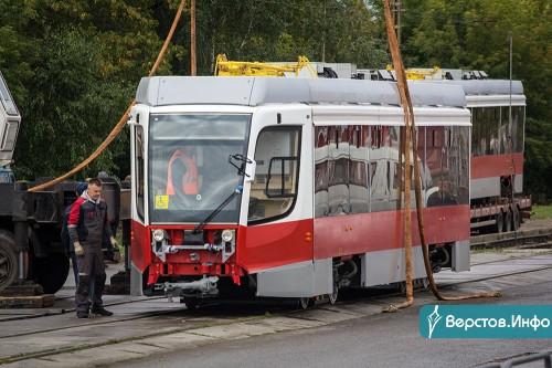 В Магнитогорск привезли ещё два новых трамвайных вагона. К концу 2019 года их будет 16