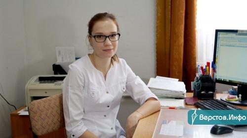 Плюс один врач. Эндокринолог Наталья Феоктистова начала прием в поликлинике №2