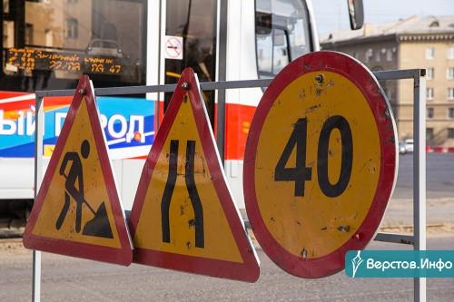 Почти 12,5 километров нового асфальта. В Магнитогорске завершили дорожные работы по нацпроекту БКАД