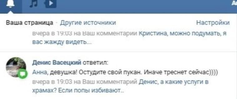 «Остудите… Иначе треснет». Бывший служитель Магнитогорской епархии вновь оказался в эпицентре скандала
