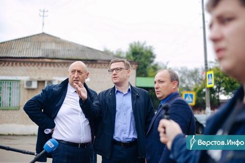 Три часа на разговор. Текслер призвал чиновников и активистов Верхнеуральского района к диалогу