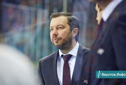 Илья Воробьёв о возвращении в «Металлург»: «Сразу дал положительный ответ»