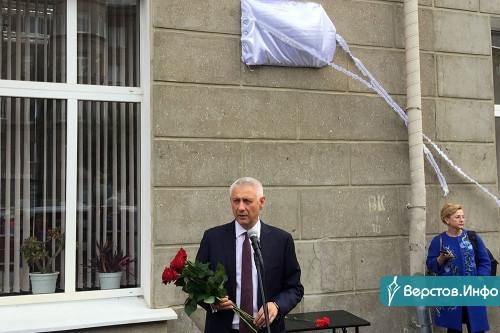 В назидание потомкам. На одном из зданий Ленинского района установили памятный знак