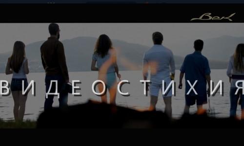 «Видеостихия» поражает размахом. Магнитогорский конкурс оказался востребован по всей стране и за ее пределами