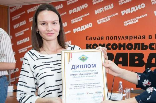 Лучший на Урале и Зауралье. МГТУ имени Г. И. Носова победил в онлайн-конкурсе «Лидеры образования – 2019»