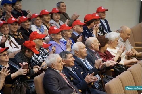 Равнение на ветеранов. Пожилые магнитогорцы демонстрируют несгибаемый дух и активную жизненную позицию